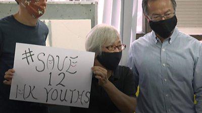 hong-kong-campaigner-alexandra-wong-'won't-give-up-fighting'